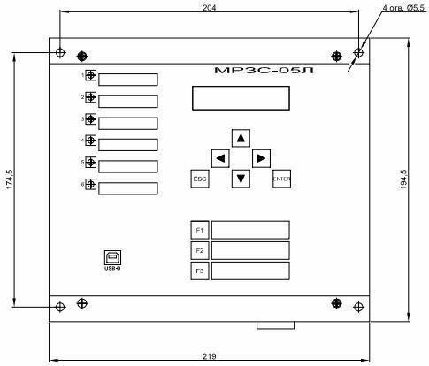 Вид спереди МРЗС-05Л (001-13)