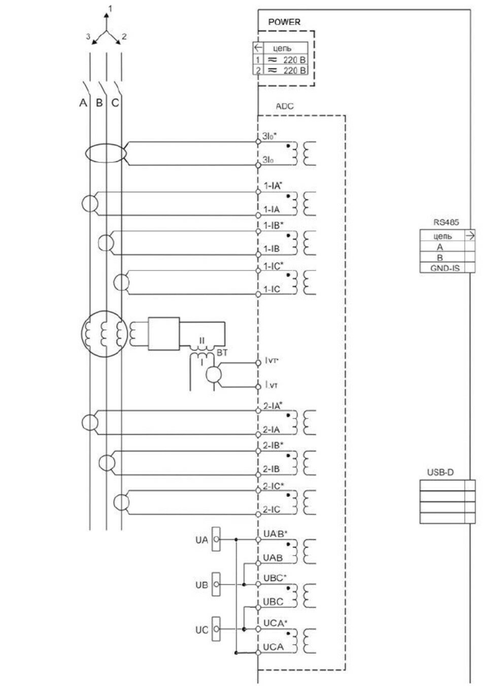 схема підключення MРЗС-05Д AIAP.466452.002 str.1