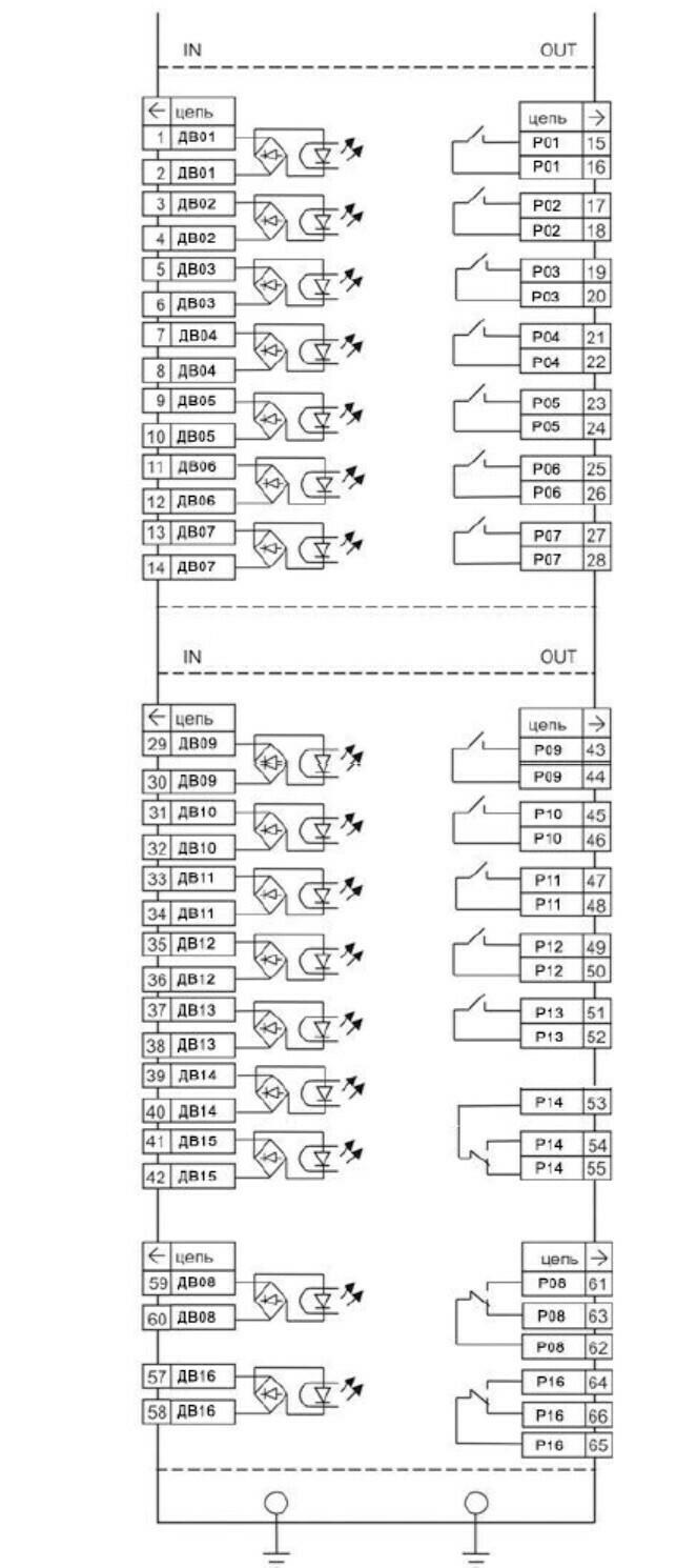 схема підключення MРЗС-05Д AIAР.466452.002 str.2