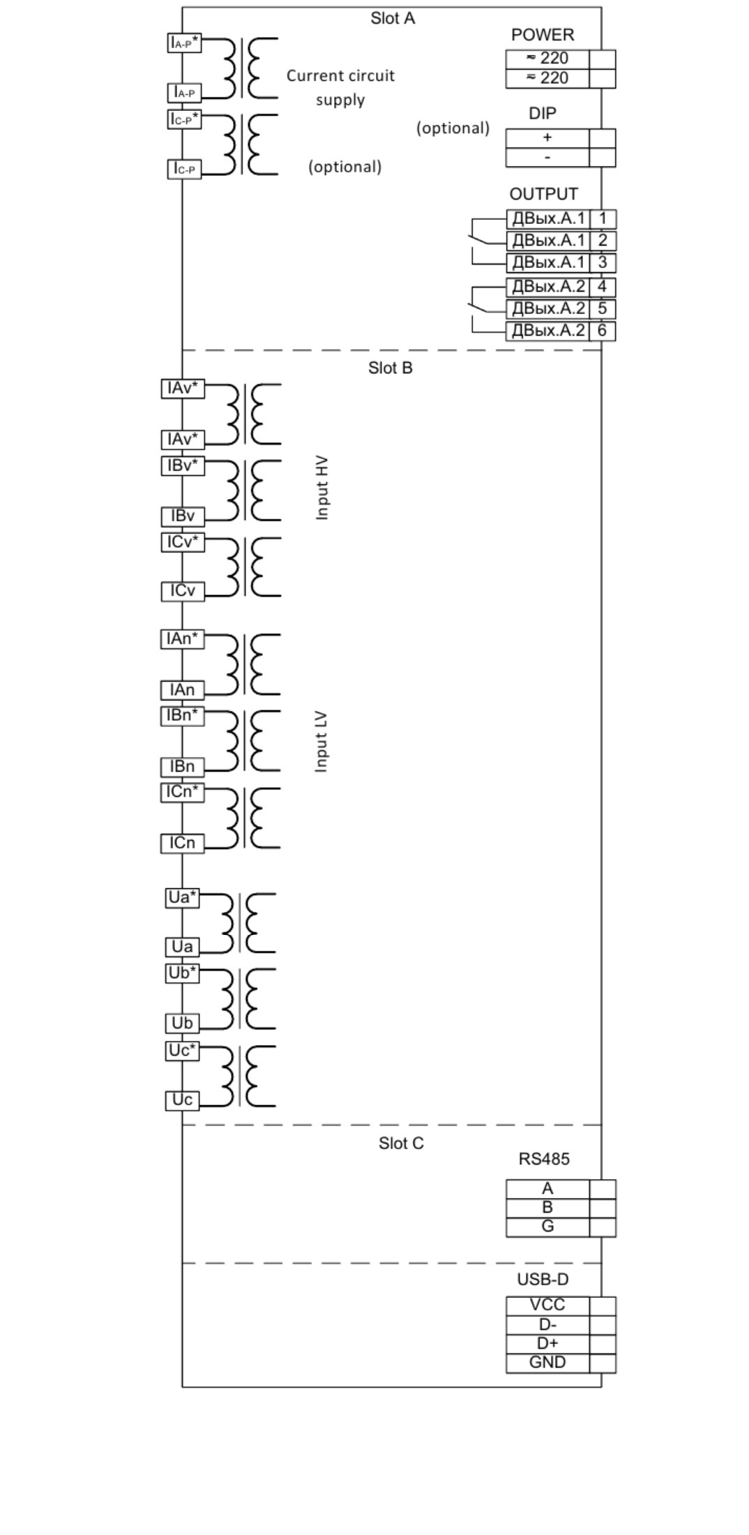 connection diagram MRZS-T str.1