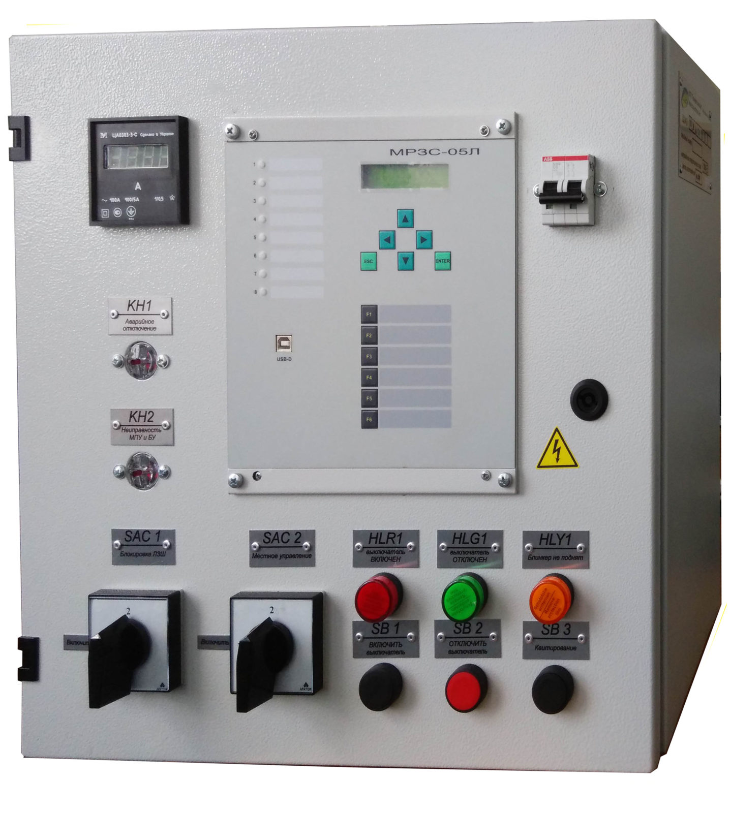 Cabinets of relay protection and automation of series