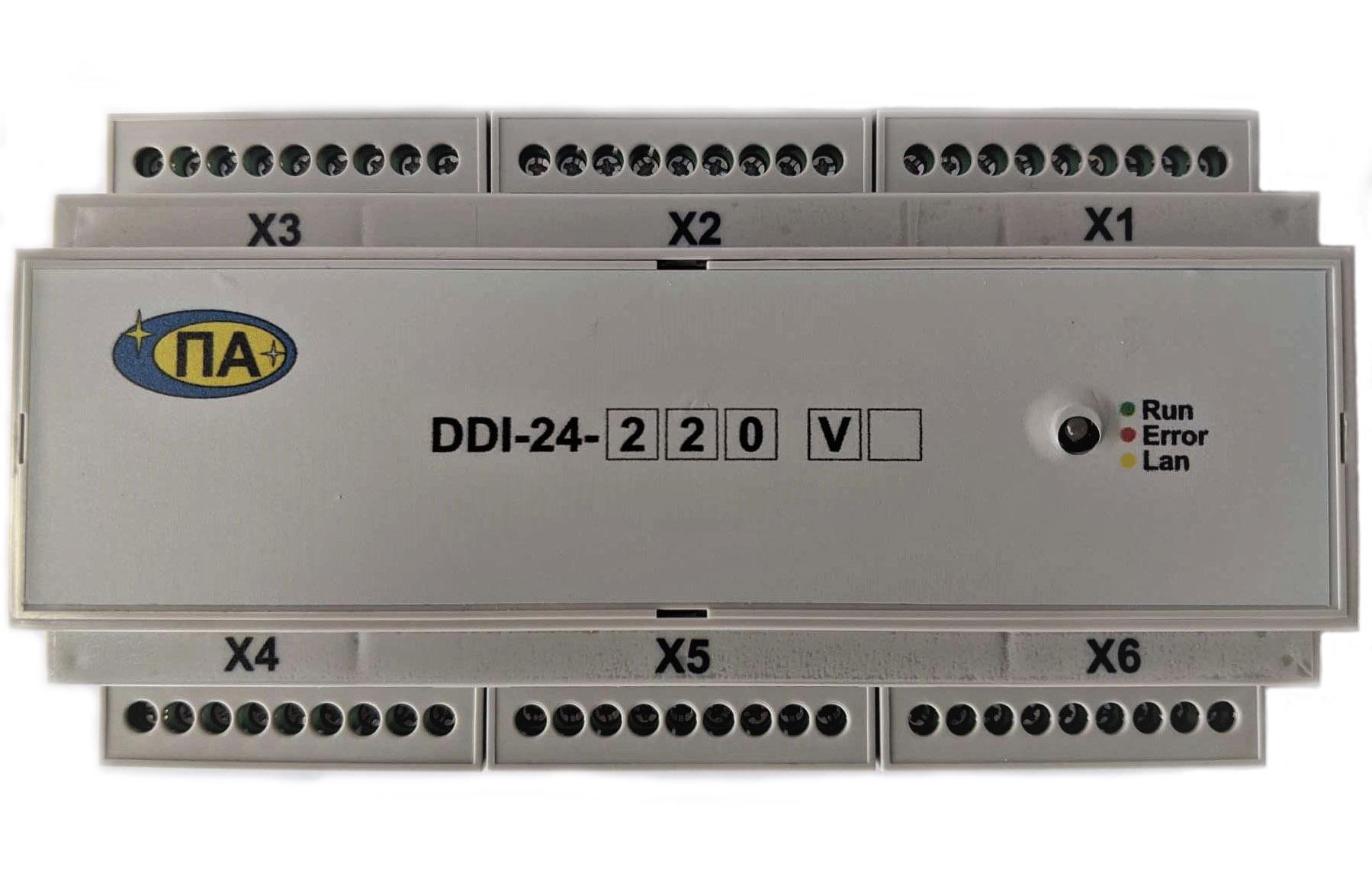 Устройство DDI-24 — 220V АИАР.426449.001