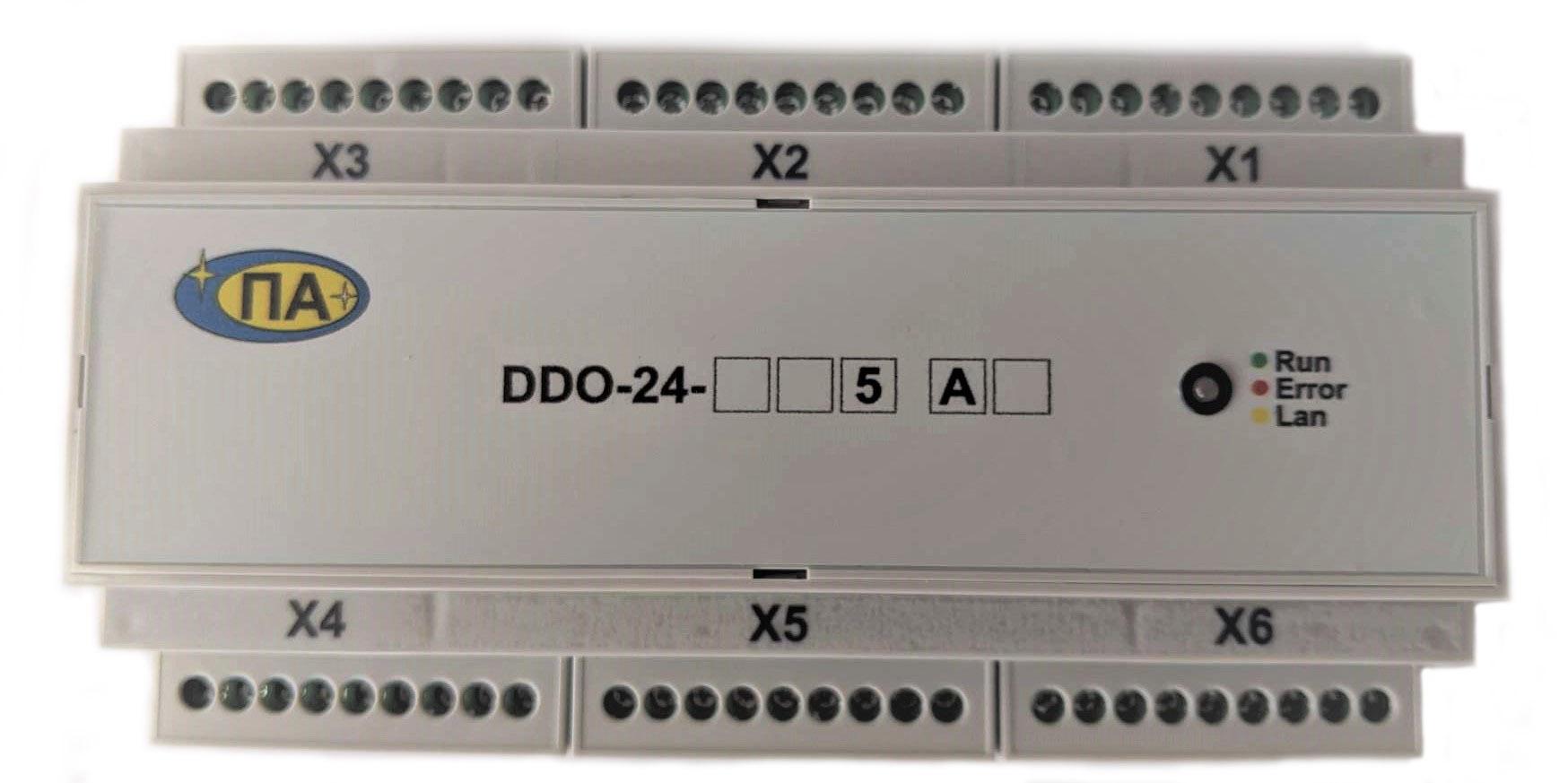Discrete output devices DDO
